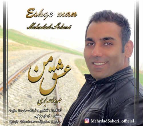 http://dl.rasanejavan.ir/radio97/01/20/Mehrdad_Saberi_-_Eshghe_Man.jpg
