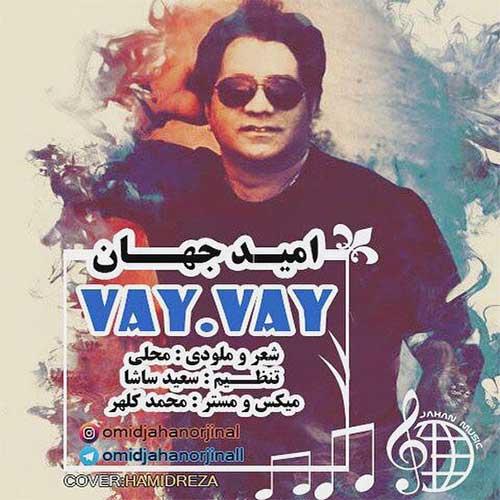 http://dl.rasanejavan.ir/radio97/01/22/Omid-Jahan-Vay-Vay.jpg