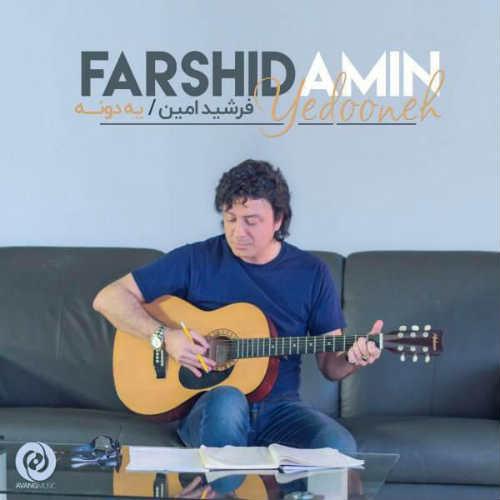 http://dl.rasanejavan.ir/radio97/01/24/Farshid.jpg