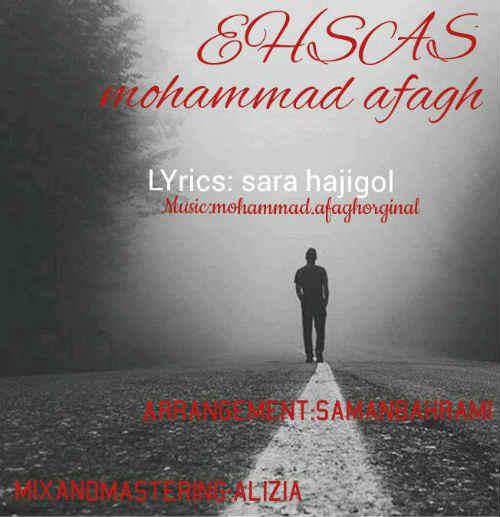 http://dl.rasanejavan.ir/radio97/01/28/9pei_mohammad_afagh_-_ehsas.jpg