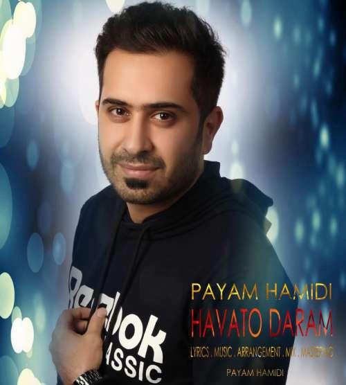 http://dl.rasanejavan.ir/radio97/01/30/Hamidi%281%29.jpg