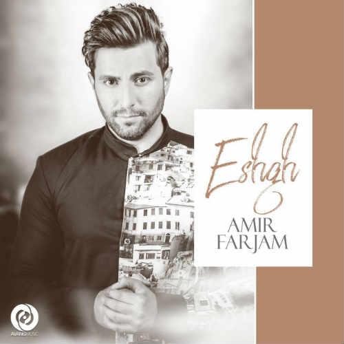 http://dl.rasanejavan.ir/radio97/02/07/Amir.jpg