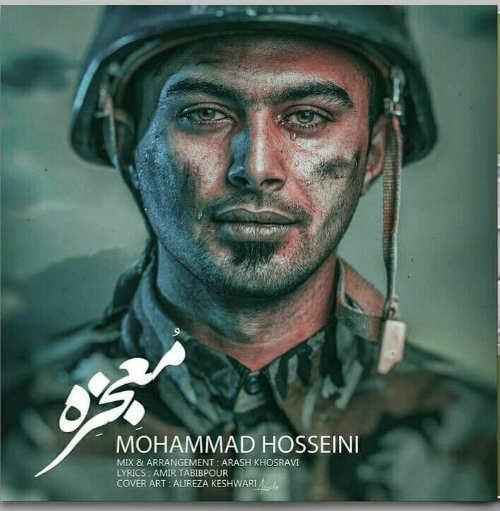 http://dl.rasanejavan.ir/radio97/02/07/Mohammad_Hoseini_-_Mojeze.jpg