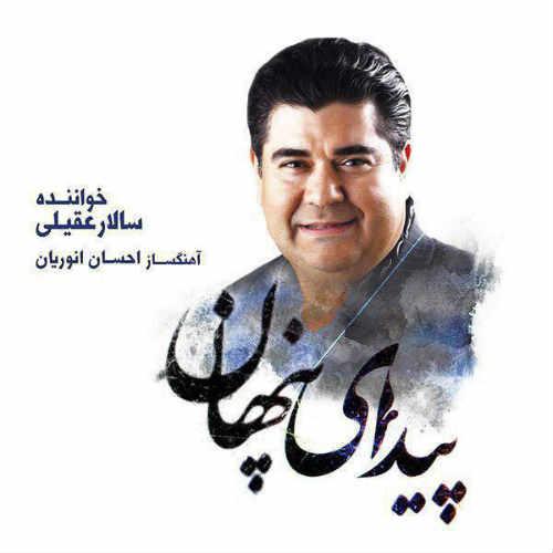http://dl.rasanejavan.ir/radio97/02/08/p5cd_salar.jpg
