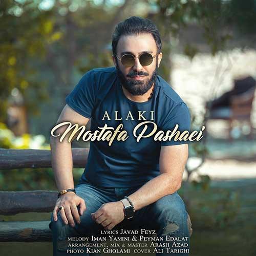 http://dl.rasanejavan.ir/radio97/02/13/Mostafa-Pashaei-Alaki.jpg