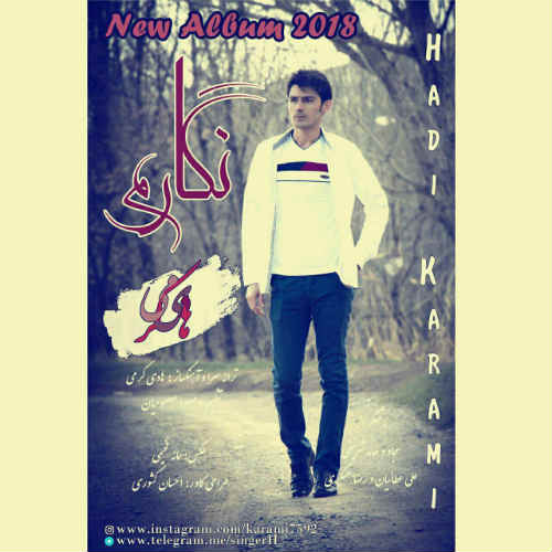 http://dl.rasanejavan.ir/radio97/02/13/mobd_cover_album.jpg