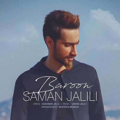 http://dl.rasanejavan.ir/radio97/02/15/Saman-Jalili-Baroon.jpg