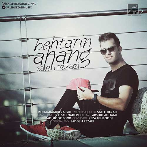 http://dl.rasanejavan.ir/radio97/02/18/Saleh-Rezaei-Behtarin-Ahang.jpg