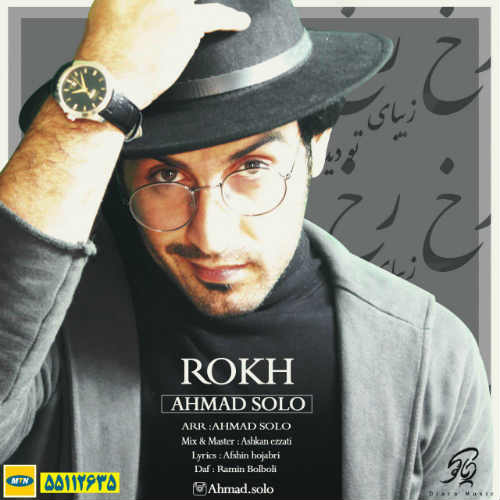 http://dl.rasanejavan.ir/radio97/02/18/v293_ahmad_solo_-_rokh.jpg