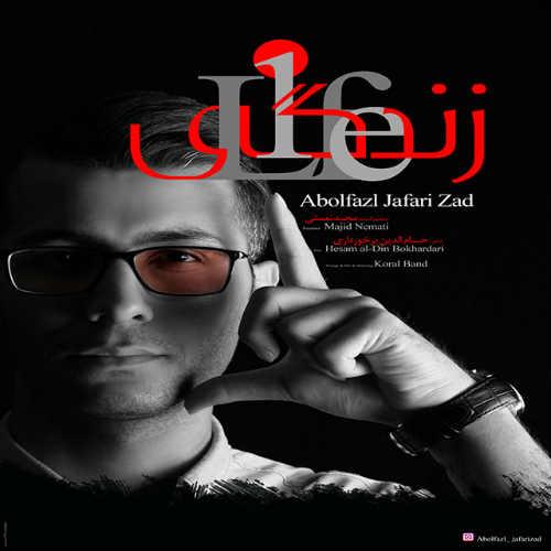http://dl.rasanejavan.ir/radio97/02/20/6n9v_abolfazl_jafarizad_-_zendegi_.jpg