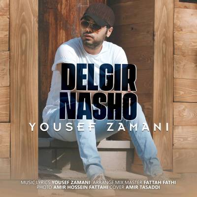 http://dl.rasanejavan.ir/radio97/02/22/yousef.jpg