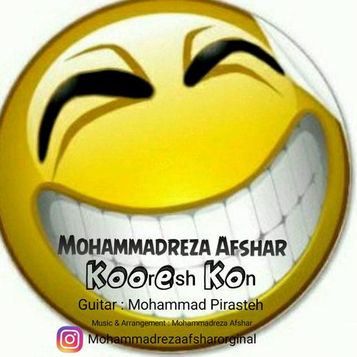 http://dl.rasanejavan.ir/radio97/02/23/Mohammadreza-Afshar---Kooresh-Kon.jpg
