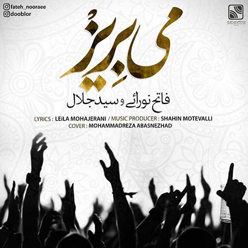 http://dl.rasanejavan.ir/radio97/02/25/Fateh-Nooraee-Ft.-Seyed-Jalal-Mey-Beriz.jpg