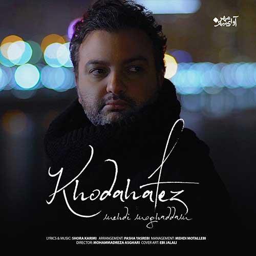 http://dl.rasanejavan.ir/radio97/02/26/Mehdi-Moghaddam-Khodahafez-1.jpg
