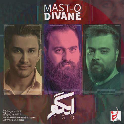 http://dl.rasanejavan.ir/radio97/02/26/g186_ego_-_masto_divane.jpg