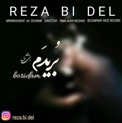 http://dl.rasanejavan.ir/radio97/02/26/jvqq_reza_bi_del_-_boridam.jpg