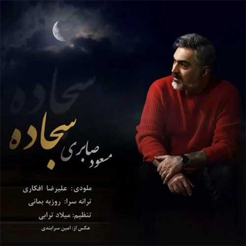 http://dl.rasanejavan.ir/radio97/02/27/Masoud-Saberi-Sajjadeh.jpg