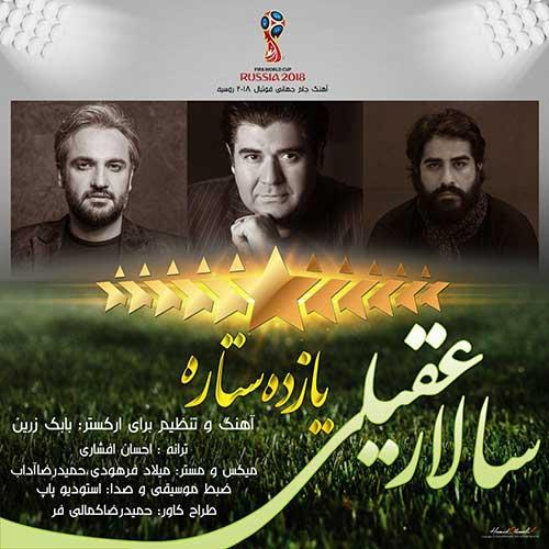 http://dl.rasanejavan.ir/radio97/02/29/Salar-Aghili-11-Setareh.jpg