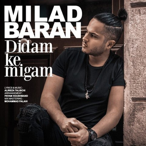 http://dl.rasanejavan.ir/radio97/02/30/milad-baran-didam-ke-migam.jpg