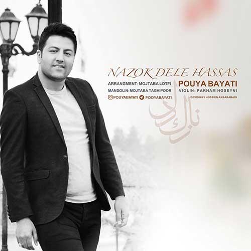 http://dl.rasanejavan.ir/radio97/02/31/Pouya-Bayati-Nazok-Dele-Hassas.jpg