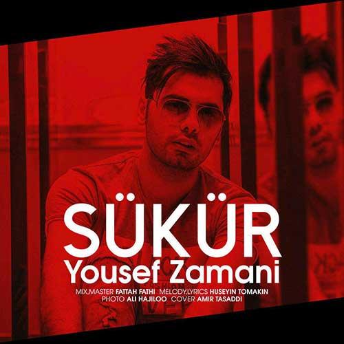 http://dl.rasanejavan.ir/radio97/03/01/Yousef-Zamani-Sukur.jpg