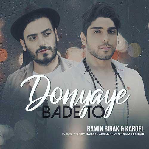 http://dl.rasanejavan.ir/radio97/03/06/Ramin-Bibak-Karoel-Donyaye-Bade-To.jpg