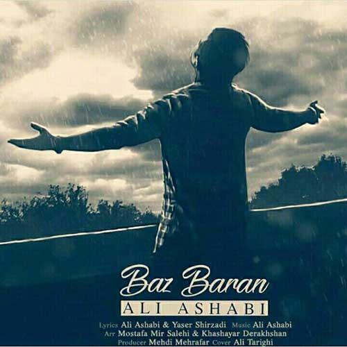 http://dl.rasanejavan.ir/radio97/03/08/Ali-Ashabi-Baz-Baran.jpg