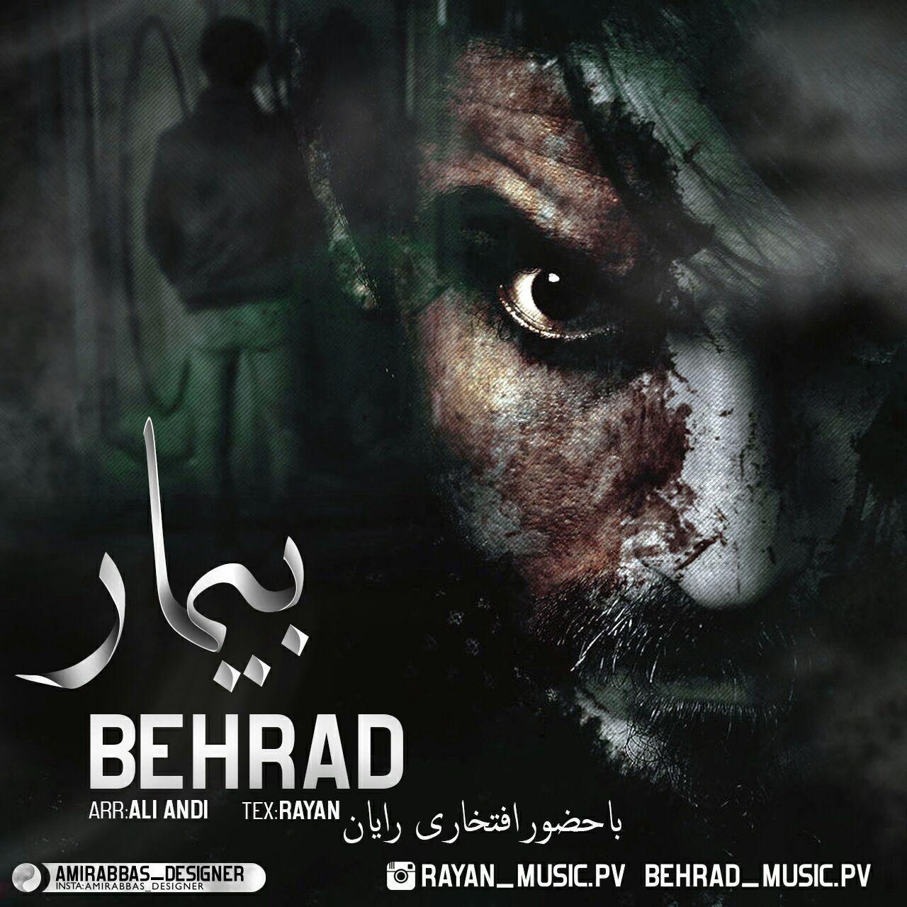 http://dl.rasanejavan.ir/radio97/03/10/behrad.jpg