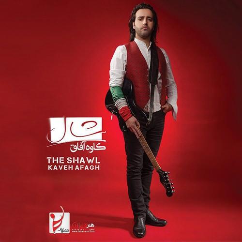 http://dl.rasanejavan.ir/radio97/04/11/Kaveh-Afagh-Shaal.jpg