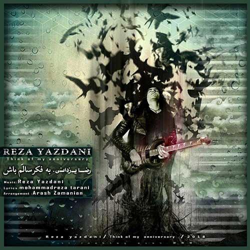 http://dl.rasanejavan.ir/radio97/04/30/Reza-Yazdani-Be-Fekre-Saalam-Bash.jpg