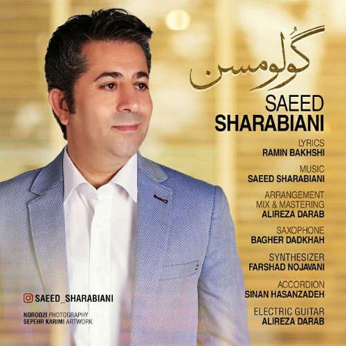 http://dl.rasanejavan.ir/radio97/04/31/yzl8_aloo.jpg