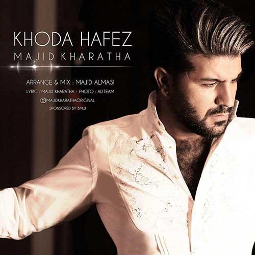 http://dl.rasanejavan.ir/radio97/05/04/Majid-Kharatha-Khodahafez.jpg