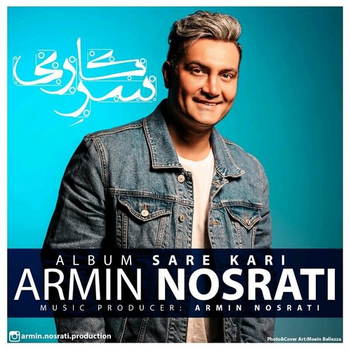 http://dl.rasanejavan.ir/radio97/05/14/Armin-Nosrati-Sare-Kari.jpg