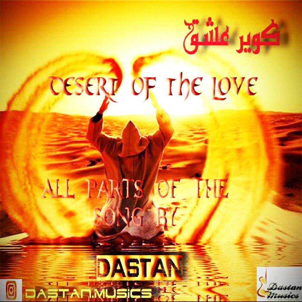 http://dl.rasanejavan.ir/radio97/05/21/Dastan%20-%20Kavire%20Eshgh.jpg