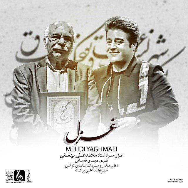http://dl.rasanejavan.ir/radio97/06/11/Mehdi%20Yaghmaei%20-%20Ghazal.jpg
