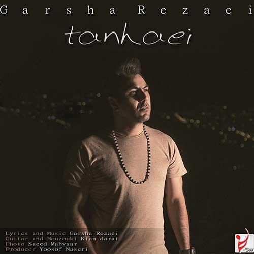 http://dl.rasanejavan.ir/radio97/06/13/Garsha-Rezaei-Tanhaei.jpg