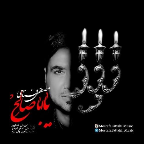 http://dl.rasanejavan.ir/radio97/06/20/Mostafa-Fattahi-Ya-Abaa-Saleh.jpg