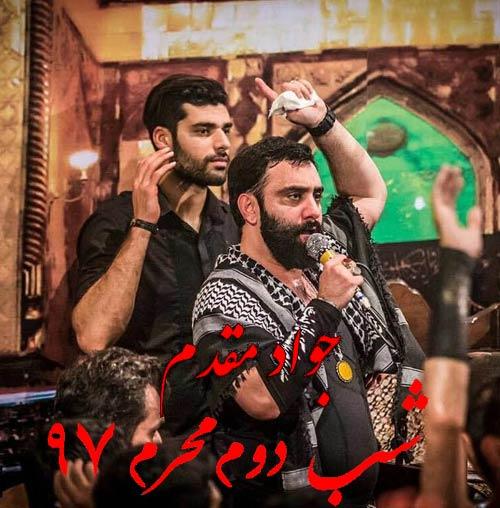 http://dl.rasanejavan.ir/radio97/06/21/5kv6_2-shb.jpg