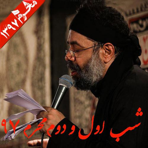 http://dl.rasanejavan.ir/radio97/06/21/Mahmoud-Karimi-Shabe-Haftom-Moharram-95.jpg