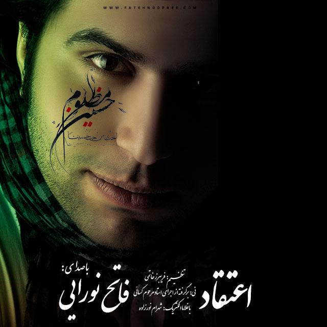http://dl.rasanejavan.ir/radiojavan%201393/aban%2093/05/Fateh%20Nooraee%20-%20Eteghad.jpg