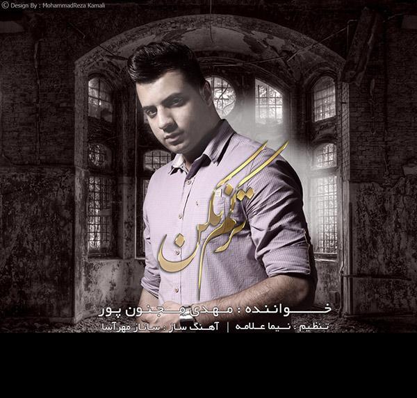 http://dl.rasanejavan.ir/radiojavan%201393/mehr%2093/04/cover.jpg