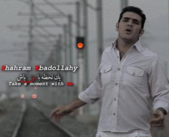 http://dl.rasanejavan.ir/radiojavan%201393/mehr%2093/04/shahram.jpg