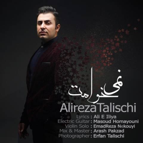 http://dl.rasanejavan.ir/radiojavan%201393/mehr%2093/05/talischi.jpg