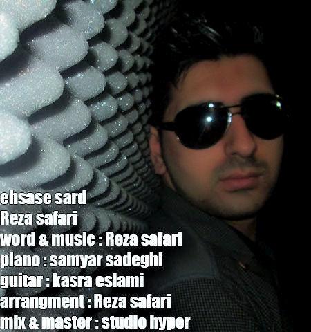 http://dl.rasanejavan.ir/radiojavan%201393/mehr%2093/16/reza.jpg