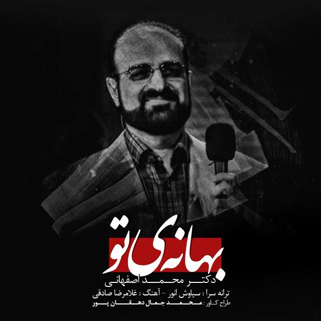 http://dl.rasanejavan.ir/radiojavan%201393/mehr%2093/17/Mohammad%20Es.jpg