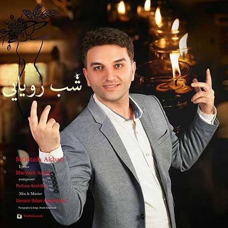 http://dl.rasanejavan.ir/radiojavan%201394/Mehr%2094/02/eoeh_akbari-2.jpg