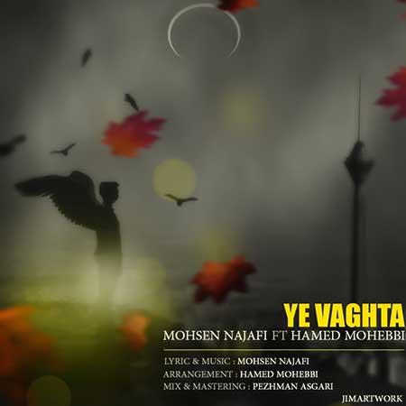 http://dl.rasanejavan.ir/radiojavan%201394/Mehr%2094/05/jn87_cover.jpg