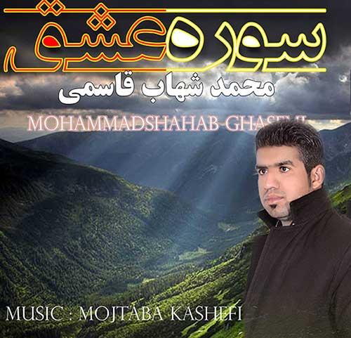 http://dl.rasanejavan.ir/radiojavan%201394/Mehr%2094/08/6cdy_cover.jpg