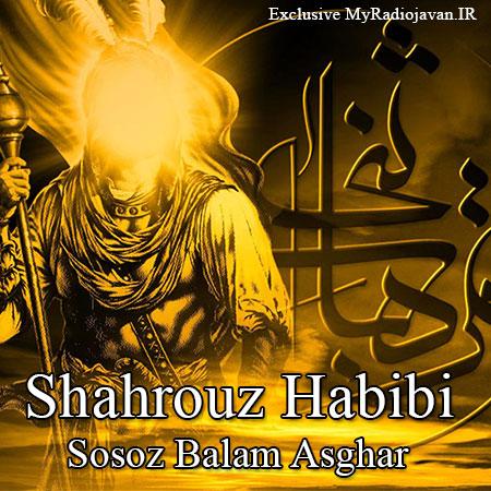 http://dl.rasanejavan.ir/radiojavan%201394/Mehr%2094/25/madahi/xlbl_shahrouz.jpg