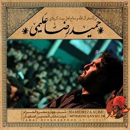 http://dl.rasanejavan.ir/radiojavan%201394/Mehr%2094/29/qb1f_hamid-alimi---shabe-chaharom-moharram-94.jpg